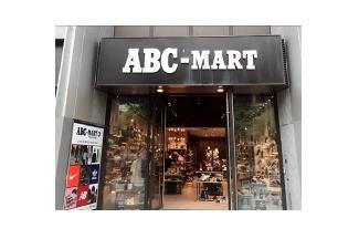 ABC-MART士林店