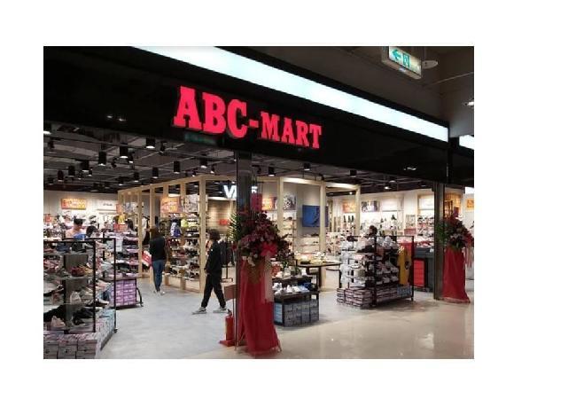 ABC-MART蘭城新月廣場
