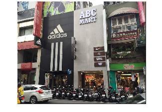 ABC-MART西門店