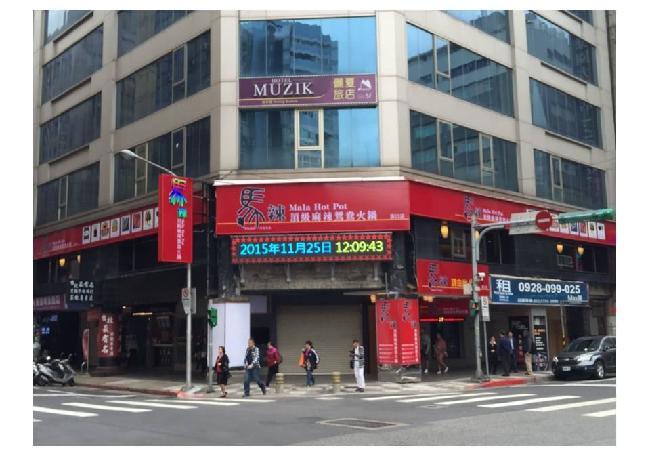 馬辣頂級麻辣鴛鴦火鍋西門店