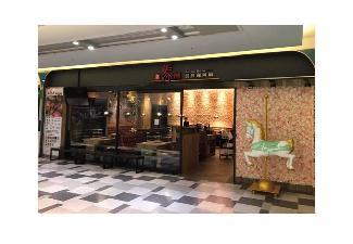 新馬辣南紡購物中心店