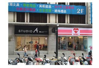 STUDIO A站前維修中心