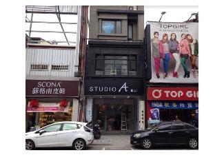STUDIO A 花蓮店