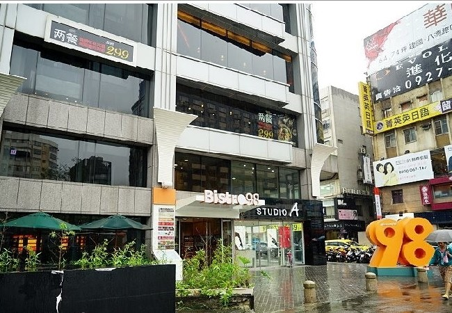 台北Bistro 98大樓