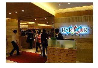 漢來海港台中廣三SOGO店