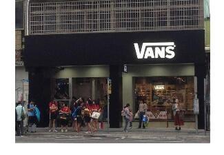 VANS台中一中店