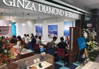 EXELCO銀座白石新光三越南西店