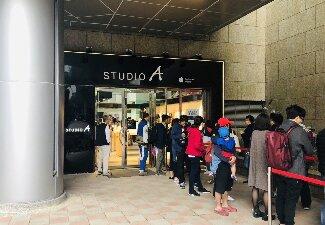 STUDIO A板橋遠百店