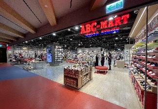 ABC-MART MEGA STAGE台中中友店