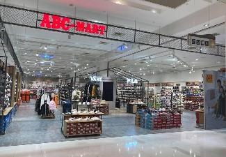 ABC-MART花蓮遠百店