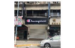 Champion 賀成交2間門市!