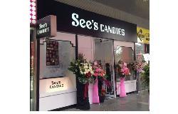 See's candies信義威秀店