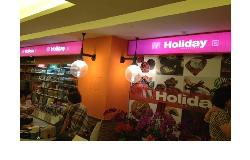 Holiday chocolate台中廣三SOGO店