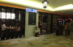 曼谷廚房台中廣三SOGO店