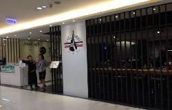 法樂琪台中廣三SOGO店
