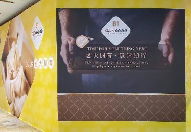 漢來湯包高雄夢時代旗艦店