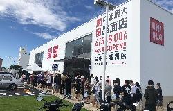 UNIQLO台中中清路店