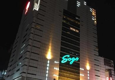 海底撈台中廣三SOGO店