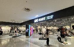 ABC-MART GRAND STAGE台中大遠百店