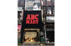 ABC-MART 賀成11交間門市!