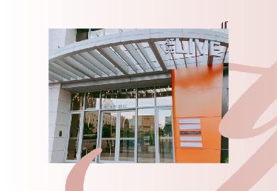 米其林餐盤|MiraWan主廚平常心看開獎 新餐廳插旗大直9月迎高端客