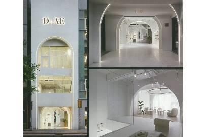 D+AF.南西旗艦店