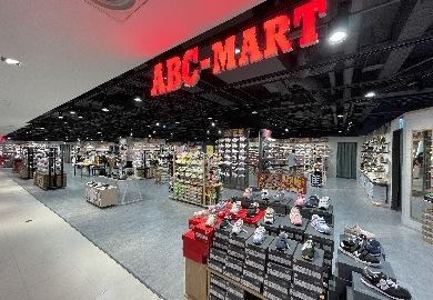 ABC-MART 新竹大遠百店